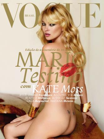 Vogue Brasil 36 anos: edição histórica chega na segundona